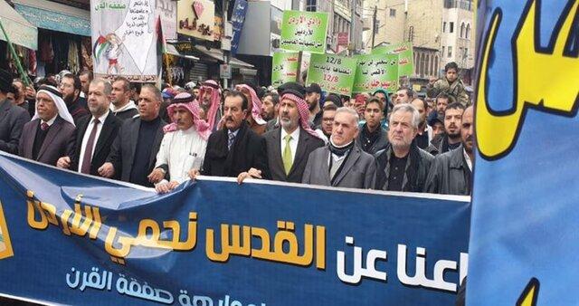 تظاهرات امروز اردنیها در حمایت از ساکنان قدس