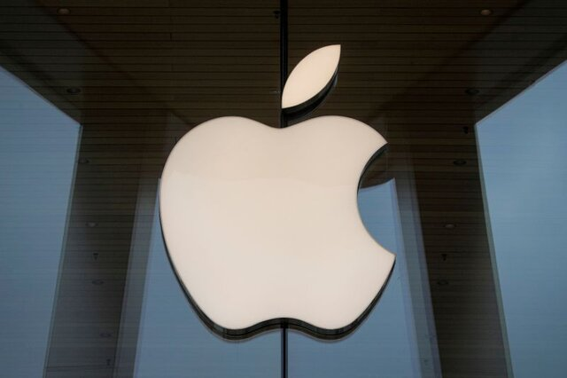 استفاده هفت تولیدکننده چینی محصولات اپل از کارگران اجباری