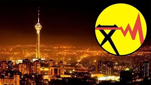 برخورد قاطع استانداری و دادستانی تهران با ادارات پرمصرف