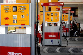 پمپ بنزین ها خاموش نمی شوند