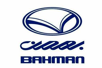 قیمت روز محصولات گروه بهمن در بازار ۲۸ اردیبهشت ۱۴۰۰ + جدول