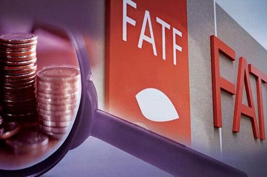 عزیزی، کارشناس ارشد بانکی: تنها ایران و کرهشمالی عضو افایتیاف نیستند