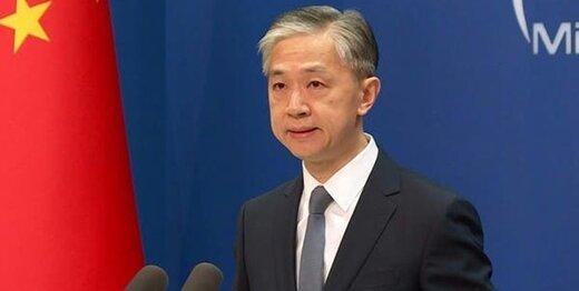 اولین واکنش چین به بیانیه گروه هفت