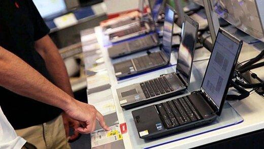 ارزانترین لپ تاپهای بازار کدامند؟