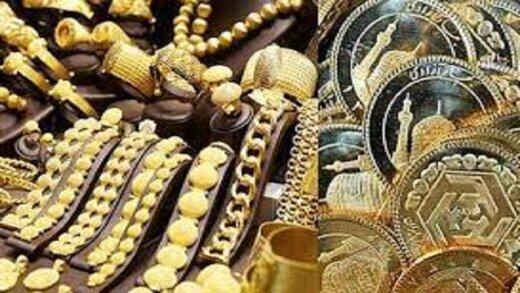 نوسان لحظه های نرخ ها در بازار فلزات گرانبها / سکه بالا رفت