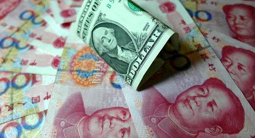 ارزش دلار آمریکا به پایین ترین سطح ده هفته اخیر رسید