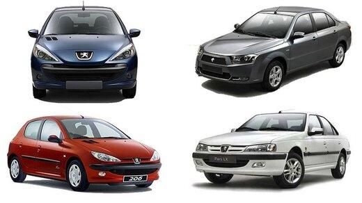 خودروهای ۲۰۰ تا ۳۰۰ میلیونی بازار را بشناسید