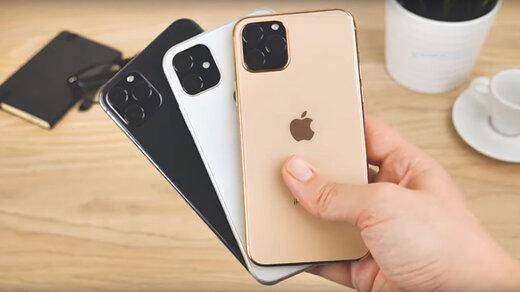 گرانترین گوشیهای آیفون بازار کدامند؟