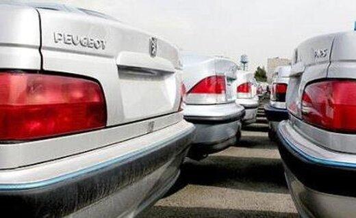 آخرین قیمت ها در بازار خودرو/ ٢٠٨ به ١٩٨ میلیون تومان رسید