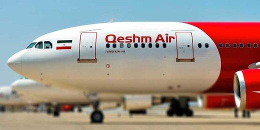 دستور العملی از سوی وزارت بهداشت برای پروازهای هند صادر شده است؟