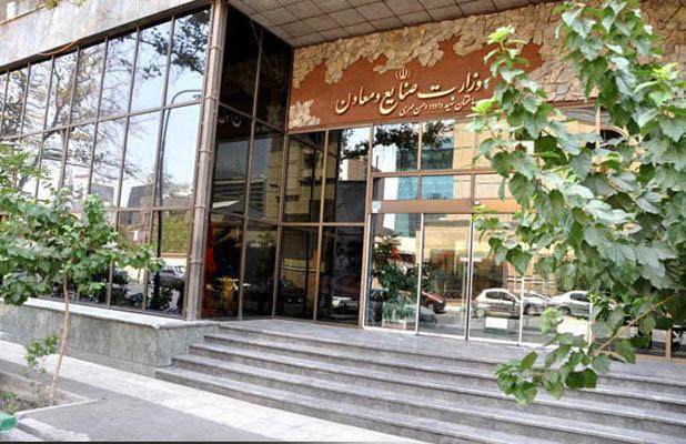 وزارت صمت به دنبال احیا و جلوگیری از تعطیلی واحدهای تولیدی است