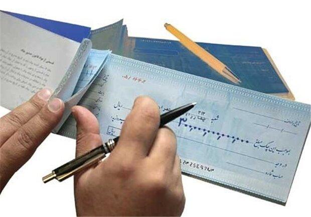 روزانه ۳۰ هزار فقره چک در سامانه صیاد ثبت میشود