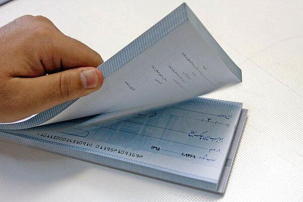جزئیات قانون جدید برای چکهای تضمینشده بانکی