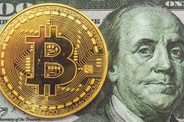 واکنش همتی به شایعات در خصوص مخالفت بانک مرکزی با رمزارزها
