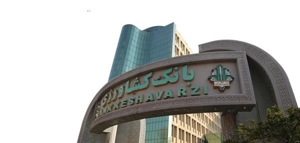 نسبت منابع ارزان قیمت بانک کشاورزی به 55.6 درصد رسید