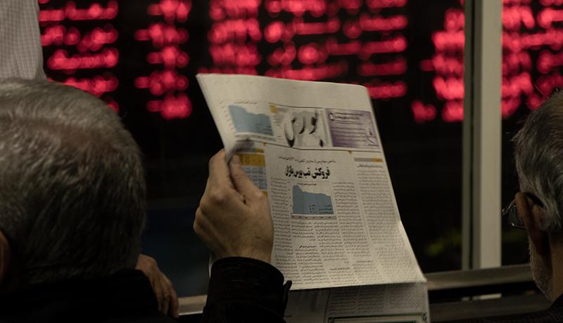 سیگنال مصوبات سران قوا بر معاملات بورس تهران چیست؟
