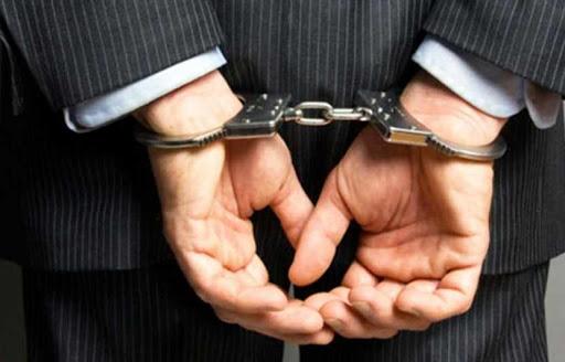 بیانیه مرکز بررسی جرایم سازمان یافته سایبری