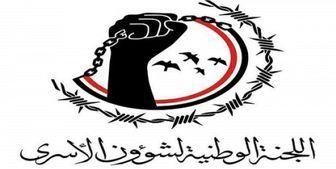 شهادت اسیر یمنی زیر شکنجه