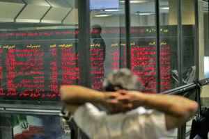 پایان کار سبز بورس امروز ۲۴ خرداد ۱۴۰۰