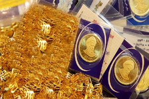 قیمت سکه پارسیان امروز دوشنبه ۳۱ خرداد ۱۴۰۰+ جدول