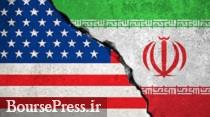 واکنش آمریکا به حضور دو ناو ایرانی در اقیانوس اطلس