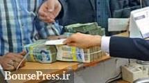 امروز آخرین مهلت برای ارائه درخواست تسهیل تسویه بدهی بانکی
