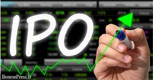 شرکت ۱۱۰ میلیارد تومانی درج و آماده عرضه اولیه ۲۰ درصدی شد/ مشخصات کلی