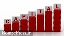 'بورس' برنامه افزایش سرمایه ۲۵۰ درصدی داد + گام دوم سهم بازار پایه ای