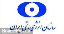 نیروگاه بوشهر به دلیل نقص فنی از شبکه برق سراسری خارج شد