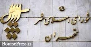 چمران، فرزند شهید سلیمانی و ۱۹ نفر دیگر وارد شواری شهر تهران شدند