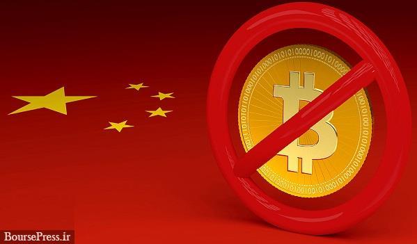 بررسی فعالیت غیرقانونی رمز ارزها از بانک کشاورزی چین آغاز شد