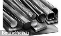 موافقت وزارت صنعت با حل مشکل صادرات مقاطع فولادی از طریق بورس