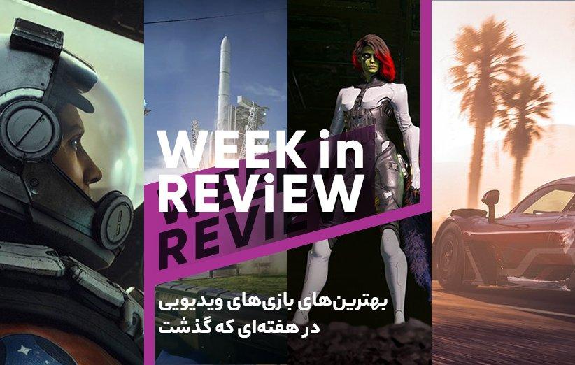 از فورتزا هورایزن ۵ تا رونماییهای برتر تاریخ E3؛ بهترینهای بازیهای ویدیویی