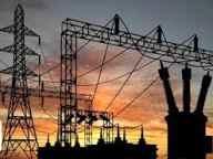 ظرفیت نیروگاههای هرمزگان به 4400 مگاوات رسید