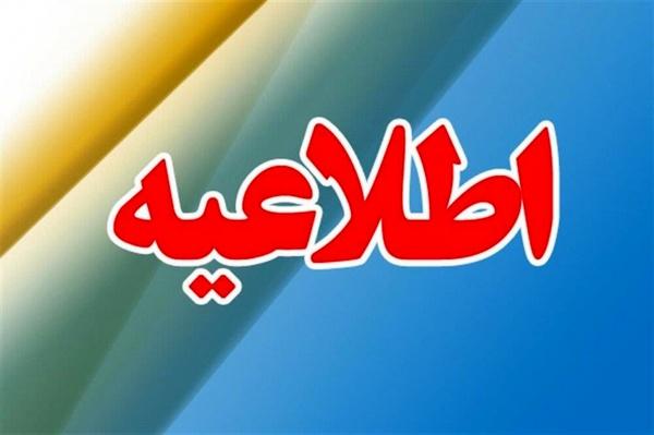 اطلاعیه انجمن سازندگان قطعات و مجموعههای خودرو در مورد انتخابات