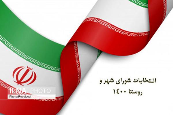 درخواست دبیرکل حزب اتحاد ملی ایران برای بازشماری آراء انتخابات شورای شهر تهران
