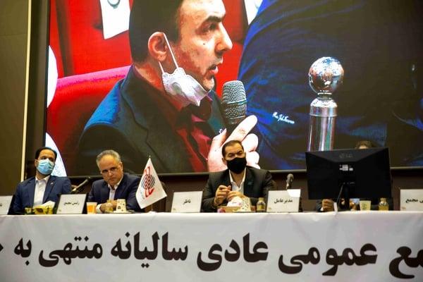 در مجمع ایران کیش به ازای هر سهم 270 ریال سود تقسیم شد