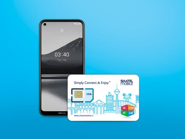 خریداران گوشیهای نوکیا از شاتل موبایل سه ماه مکالمه، اینترنت و پیامک رایگان دریافت میکنند