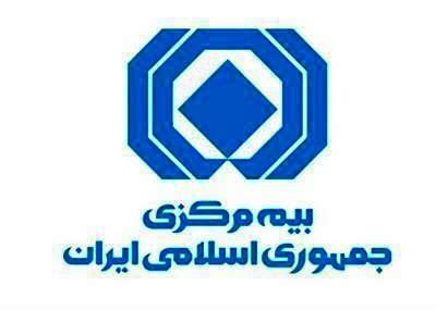 فهرست کارگزاریهای برخط دارای مجوز رسمی  از بانک مرکزی اعلام شد/ هشدار به شرکتهای بیمهای برای همکاری با کارگزاریهای غیرمجاز