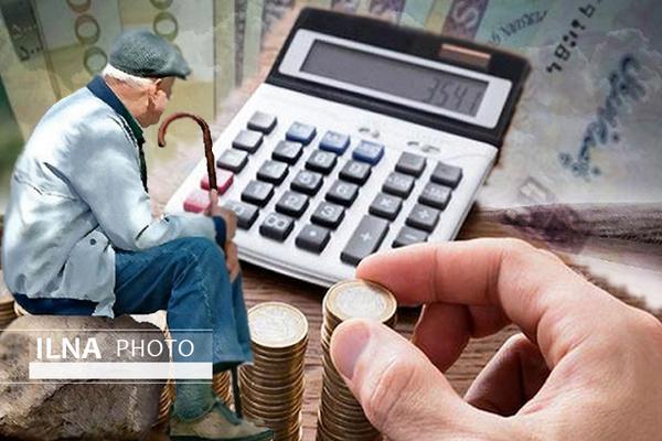 پرداخت حقوق بازنشستگان وظیفهی صندوقهاست چرا تبلیغ میکنند؟ / همه پیامک واریز دارند!