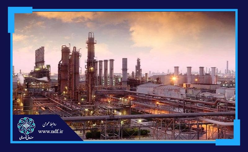 حمایت مالی 21 میلیارد دلاری صندوق توسعه ملی ازطرحهای نفت، گاز و پتروشیمی