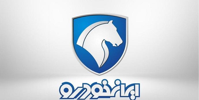 زمان قرعه کشی هفدهمین فروش فوق العاده ایران خودرو مشخص شد