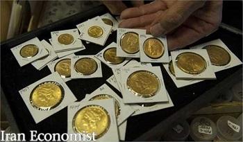 قیمت طلا و سکه در بازار 23 خرداد ماه