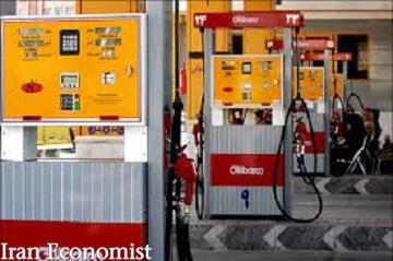 پیدا کردن نزدیکترین جایگاه سوخت با استفاده از سامانه 'باک'