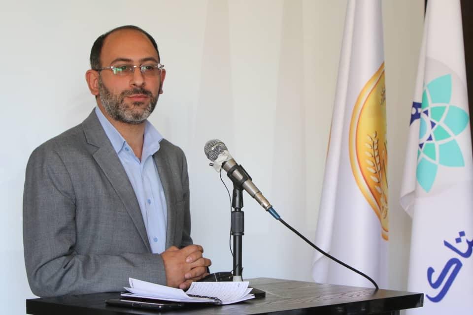 عرضه نخستین ارز دیجیتال ایرانی با پشتوانه ۳ شرکت بیمه ای