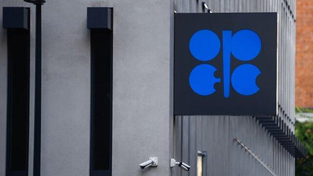 پیش بینی اوپک از تقاضای بالاتر برای نفت این گروه