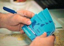 کمیسیون عمران با فوریت افزایش قیمت بلیت پروازها را بررسی میکند