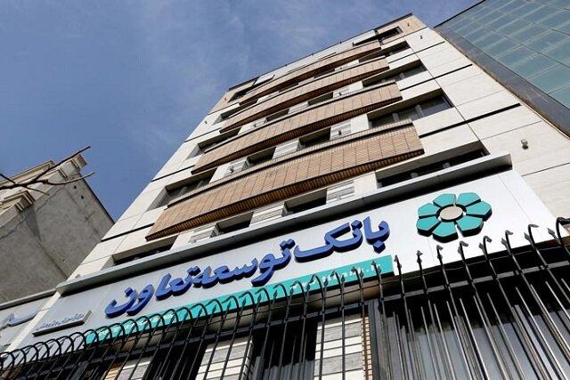 اهدای نشان مسئولیت اجتماعی جشنواره صنعت روابطعمومی ایران به بانک توسعه تعاون