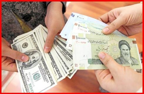 توصیه به خریداران ارز