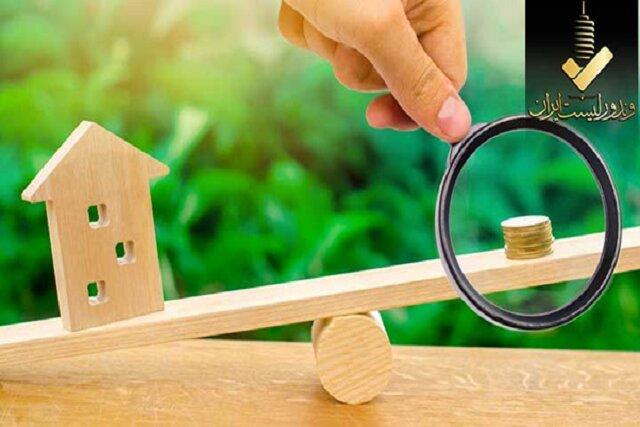 استراتژی قیمت گذاری ساختمان